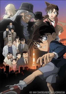 Meitantei Conan Movie 13: Shikkoku no Chaser