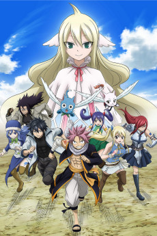 Fairy Tail (2018)