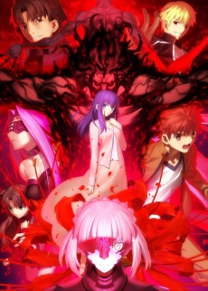 Fate/stay night [Heaven's Feel] II. lost butterfly
