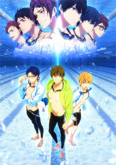 Free! Dive to the Future (Movie)