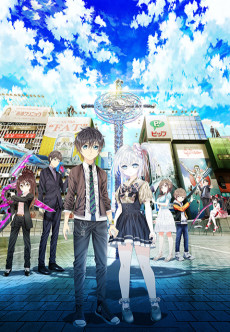 animegate (anime-gate), streaming et ddl d'animes