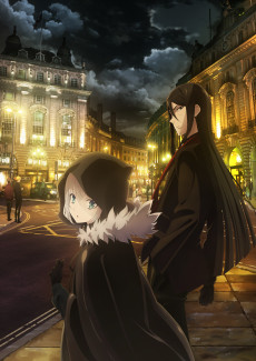 "Lord El-Melloi II-sei no Jikenbo: ""Rail Zeppelin"" Grace note"