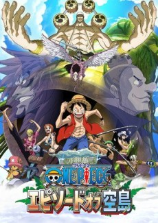 One Piece: Episode of Sorajima