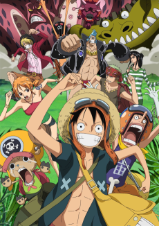 One Piece Film 10: Strong World