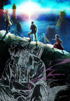 PSYCHO-PASS Sinners of the System Case 3: Onshuu no Kanata ni ____