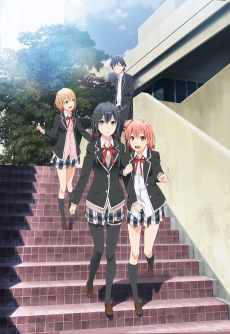 Yahari Ore no Seishun Love Comedy wa Machigatteiru. Zoku