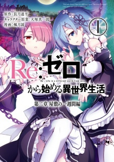 Re:ZERO -Starting Life in Another World- Chapter 2: A Week at the Mansion