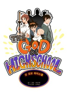 The God of High School