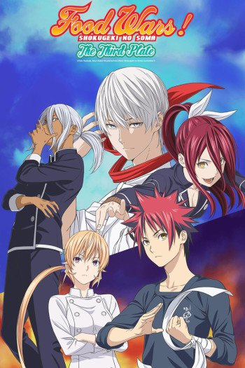 Food Wars! The Third Plate (2018)